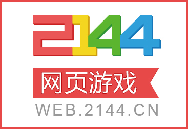 2144网页游戏_百度百科图片